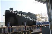 江蘇徐州生豬屠宰污水處理設備安裝圖紙