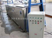 济宁东英全自动超声波清洗机,超声波清洗机厂家,西林瓶清洗机