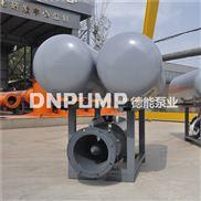 应急抢险300QJF浮筒潜水泵