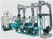 面粉机-面粉机械-面粉加工成套设备