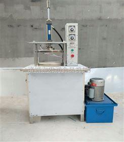 HR-YBJ-250水烙馍机