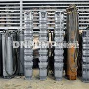 河北大功率多级泵深井泵