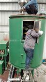 氟硼酸钾专用盘式干燥机