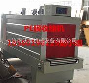 江西BS-6040型矿泉水收缩机  塑包机价格