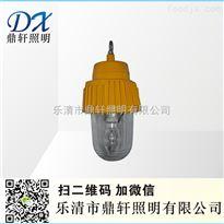 LHB3730LHB3730防爆平台灯吸顶式吊杆式灯杆式