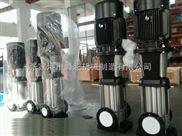 CDL42不锈钢多级冲压泵、供水泵、高压泵