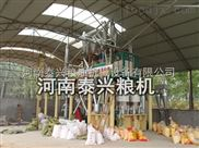 玉米加工机械,玉米深加工机械,玉米深加工设备,玉米碴加工机械