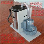 食品加工专用工业吸尘器