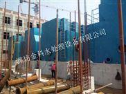 吉林省白城市洮北区高效一体化净水过滤器采购价格