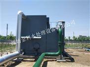 湖南省衡阳市常宁市高效一体化净水过滤器设备报价