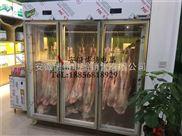 超市挂肉冷柜