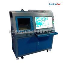东莞X光机厂家直供高清晰X光异物检测机