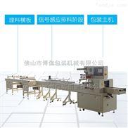 博伽BG-250BCH一拖一饼干理料线包装机器