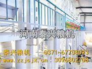 玉米糁加工设备-玉米制糁机-玉米糁加工机械