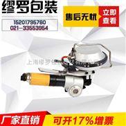 KZ-13/19鋼帶打包機 氣動捆扎機 鋼管捆綁機