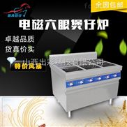 WMD-WRB6-山西饭店厨房设备酒店厨房设备员工食堂厨房设备电磁六眼煲仔炉