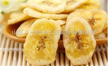香蕉干油炸生产线香蕉片油炸机(山东八一)