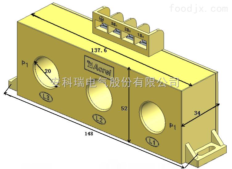 安科瑞直销三合一低压电流互感器