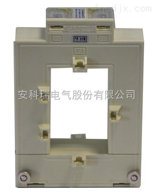 卡式电流互感器