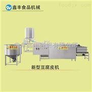 濮阳自动豆腐皮机生产线 家庭用小型千张机