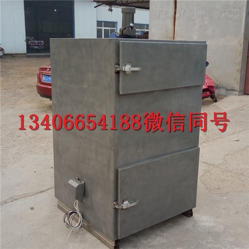 电加热木屑发烟机器配套烘房使用