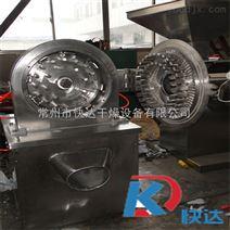 30B高效粉碎机 超细磨机
