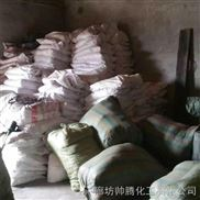 硬脂酸钙 水泥用稳定剂 工业级憎水剂
