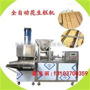 河南做花生糕的机器绿豆糕机糕点成型机