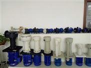 创升耐腐蚀立式液下泵,PP全塑料
