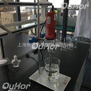 小型实验室高速剪切乳化机价格