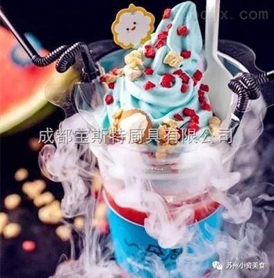 冒烟冰淇淋机-成都冒烟冰激凌机多少钱—厂家供应_-宝