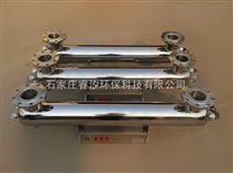 Zn-1紫外线水质消毒净化器厂家