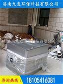 自助餐厅油水分离器处理厨房废水