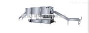 WF-QXL-93 禽笼清洗机