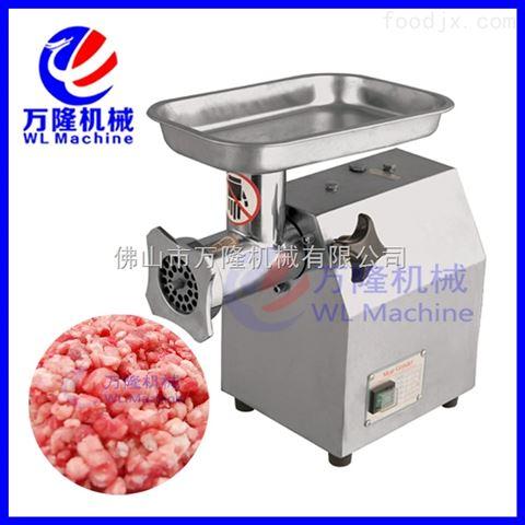 小型家用绞肉机 小饭店绞肉丸机 绞肉设备