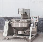 迪凯牌中央厨房设备加工生产流水线