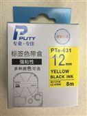EpsonLW-600P标签打印机
