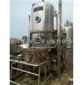 贵州二手卧式沸腾干燥机