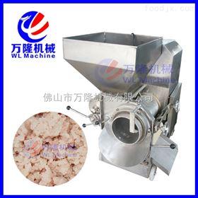 SC-900*鱼肉提取机 虾肉采取机 骨肉分离机