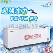 商用厨房制冷设备一站式采购基地山西冷柜