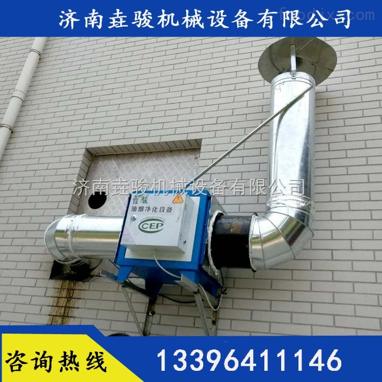 低温等离子油烟废气净化器原理