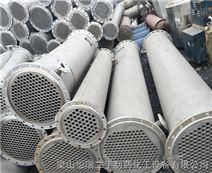 转让二手200平方列管式不锈钢冷凝器价格