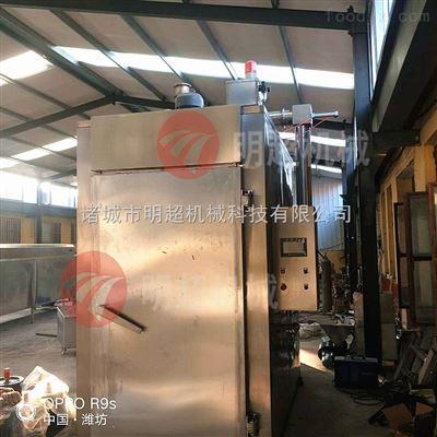 MC-YXL-50100型鸭制品烟熏炉现货供应