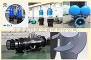 QZB潜水轴流泵与QW排污泵的区别