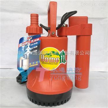 home-11a 垂直浮球自动潜水泵地下室塑料抽水泵