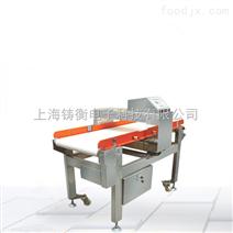 干货食品金属检测仪
