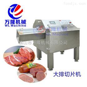 QG-155全自动砍排切片机 商用切牛排机 冻肉刨片机