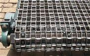长城网带输送机价格、不锈钢输送设备厂家