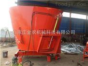 立式饲料搅拌机生产厂家