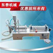 大连半自动膏体液体小型定量灌装机